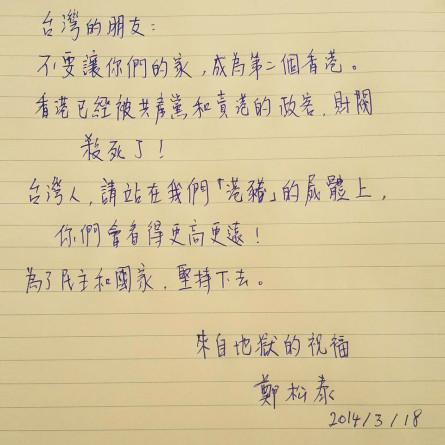 chengchungtai