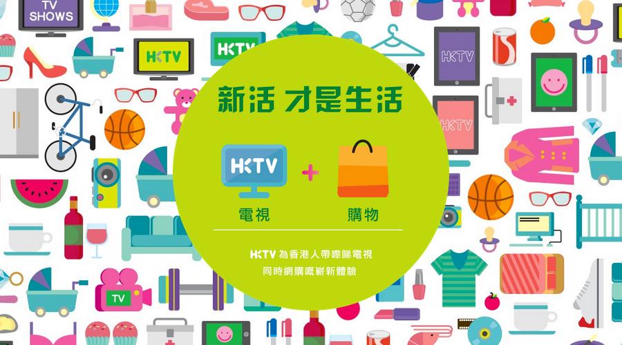 HKTV-1