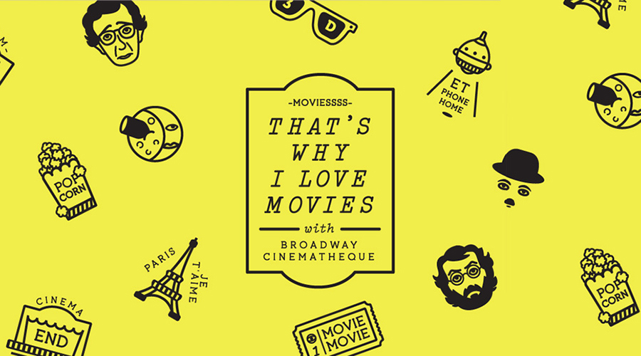 That-Why-I-Love-Movies