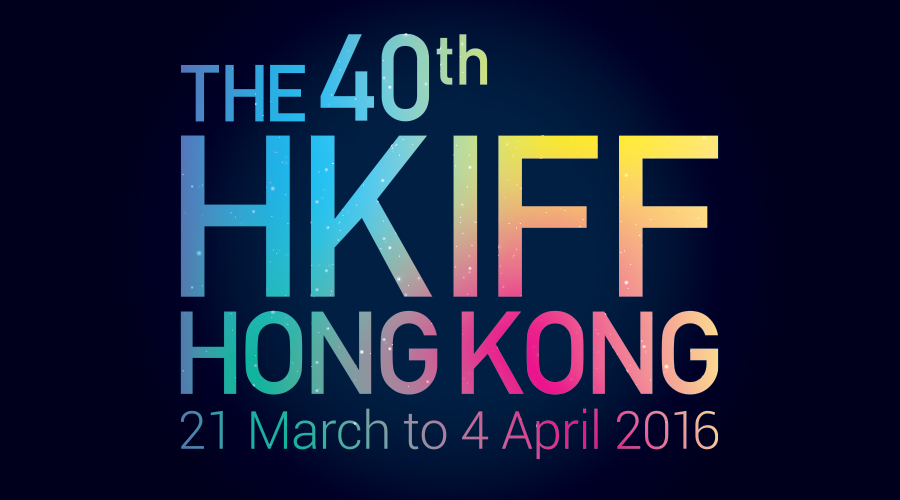 40HKIFF-Promotion-Foamboard-at-Cannes-2015